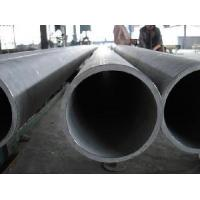 304h Stainless Steel Pipe / Tube Manufactures