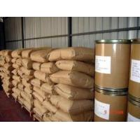 D - panthenol   CAS: 81-13-0  Formula: C9H19NO4  China chemical factory  food additives reliable supplier Manufactures