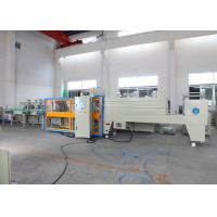 Full Automatic Packaging Machine / Heat Shrink Automated Packaging Machines 110V Manufactures