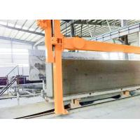 Safety Autoclaved Aerated Concrete Plant AAC Semi - Product Hoister For Slab Manufactures