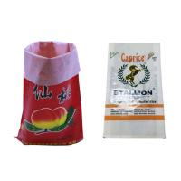 Flexible 25Kg White Flour Sack Bags Polypropylene Woven Wheat Atta Packing Bags Manufactures