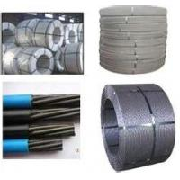 Buy cheap Stay Wire, Guy Wire, PC Strand from wholesalers