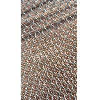 Buy cheap beautiful chain link curtain 100% drapery decorative metal coil mesh from wholesalers