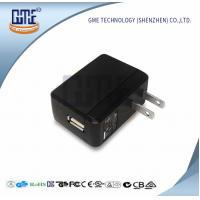 Cell Phone Universal Power Adapter USB Travel Adaptor 90V - 264V AC Manufactures