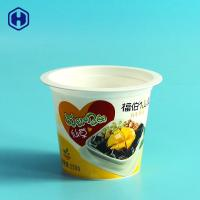 Cherry Pudding IML Cup BPA Free Fully Recyclable Environmentally Friendly Manufactures