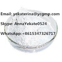 China High Quality&Purity CAS 51-55-8 Atropine with Competitive price on sale