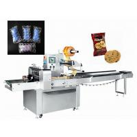 China 2.4KW Coin Chocolate Packaging Machine / Candy Foil Packing Machine on sale