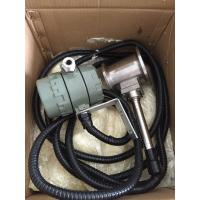 China Separate Type Intelligent Vortex Flow Meter With 5 Meters Cable IP67 wholesale