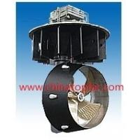 Buy cheap Bow thruster,tunnel thruster, CPP propeller,FPP propeller,rudder propeller,ship from wholesalers
