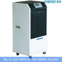 China Large Capacity 90L / Day Commercial Grade Dehumidifier With Top Compressor on sale