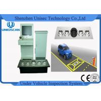 China UV300F Under Vehicle Inspection System , Vehicle Security System Weather proof on sale