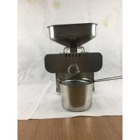 China Stainless Steel Home Oil Press Machine 440 * 180 * 280mm ISO Certification on sale