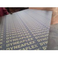 4ftx8ft cheap price film faced plywood sheet with customized brand name, Linyi film faced plywood/marine plywood Manufactures