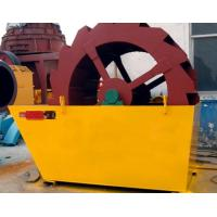 Quality ISO certificate sand washing machine price for sale