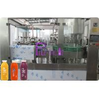 Quality High Speed Juice Filling Machine Aseptic Beverage Water Bottling Equipment 4.2Kw for sale