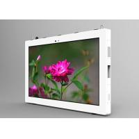 China Professional LCD Digital Signage 1920*1080 Resolution With Fan Cooling / Air Conditioner on sale