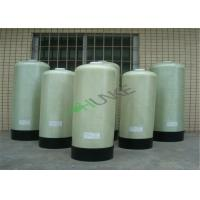 Big Capacity FRP Filter Housing RO Water Storage Tank With Distributor Manufactures