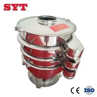 Small 3D vibrating sieve price SY-400 vibrating screen machine Manufactures