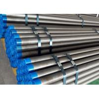 China High Tensile Rock Drill Steel / H22 Tapered Steel Rod 610 - 8000mm Length on sale