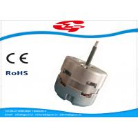 High Efficiency Start Capacitor Motor Single Phase For House Kitchen Hood Manufactures