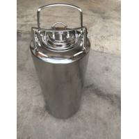 Buy cheap 5gallon Ball lock keg with metal handle for home brew from wholesalers