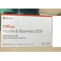 China 1 Computer Windows COA Sticker Home And Business MS Office 2019 Keycard Online on sale