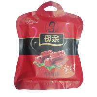 UV Blocked Plastic Food Packaging Bags , Commercial Food Packaging Bags Manufactures
