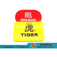 Buy cheap Carvings Wear - Resistant Poker Button Set , Bright Color Dealer Button  from wholesalers