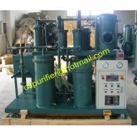 waste lube oil purication plant, Vacuum VG Gear Oil Cleaning System,remove large amount impurity,particles by press