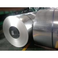 Small Spangle 1000mm Galvanized Steel Coil AISI ASTM BS DIN GB JIS Manufactures