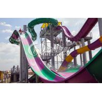 China Outdoor Fiberglass Water Slides / Boomerang Water Slide for commercial playground equipment wholesale