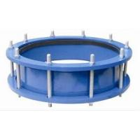 Blue Ductile Iron Pipe Flanged Fittings Loose Expansion ISO Certification Manufactures