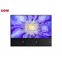 DDW Multi Screen Display Wall / Rich Color LCD Video Wall Display Screen Manufactures