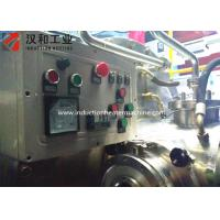 PLC Control Metal Powder Manufacturing Process Automatic IGBT Power Supply EIGA Gas Atomization Machine Manufactures