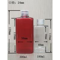 China 180ML 300ML Cube Cosmetic PET/HDPE Bottles With the scale Supplier Lotion bottle, Srew cap on sale