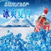 3D Lenticular Printing Custom Poster Printing Poster Advertisement For Coca Cola Poster Advertising Manufactures
