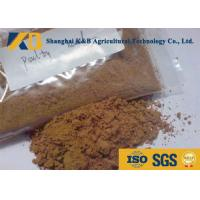 65% Crude Protein Animal Cattle Feed Supplements Rich Amino Acid And Omega Manufactures