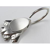 China cheap personalized promotional product supplier keychain manufacturer China on sale