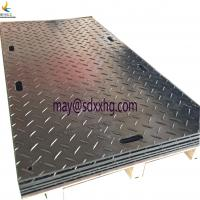Quality excavator construction black trackway reuable polyethylene ground protection for sale