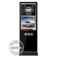 Commercial 43 Inch Propaganda Infrared Touch Screen Kiosk Interactive Digital Signage Display Manufactures