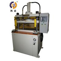 Steel 15T Hydraulic Press Machine For Soft Material Cutting And Punching Manufactures