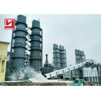 China Mixing Fuel Vertical Lime Kiln For Hydrated Lime Calcination 150tpd Capacity on sale