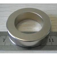 high quality Permanent Neodymium magnets Manufactures