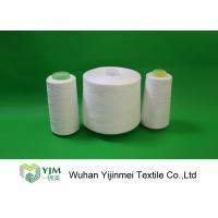 China Raw White Ring Spun Polyester Yarn On Plastic Tube / High Tenacity Yarn wholesale
