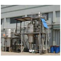 Buy cheap Forced Circulation Evaporator for Concentration from wholesalers