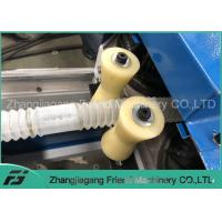 Buy cheap PVC PE PP Plastic Pipe Machine Single Wall Corrugated Pipe Production Line from wholesalers