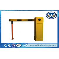Electronic Parking Gate Barrier Aluminum alloy For Parking System Manufactures