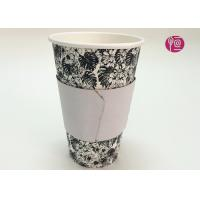 12oz White Coffee Sleeves Offset Paper With Logo Single Wall Paper Cup Manufactures
