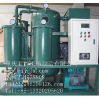 China waste Lubricating Oil Purify,Used cooking Oil Purification on sale