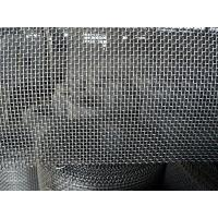 Mesh sieve for filter cloth/sand mesh sieve,1-635 very fine stainless steel wire mesh Manufactures